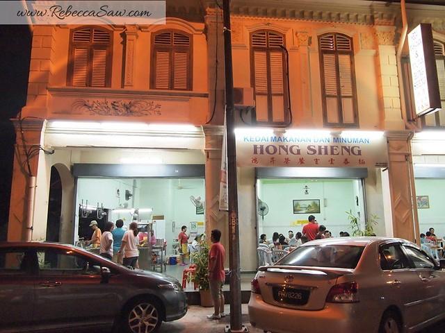 Hong Sheng Wan Tan Mee, opposite Bukit Cina-001