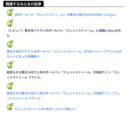スクリーンショット 2013-11-19 9.59.33