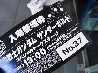 gpe_3-2