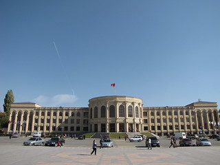 Gyumri City Hall