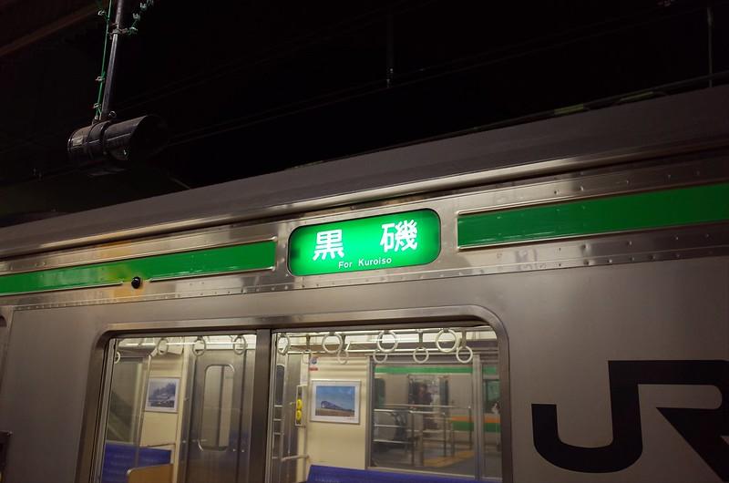 R0200114