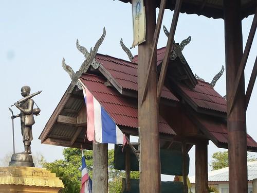 Th-Um Phang -Ville-Monastere (5)