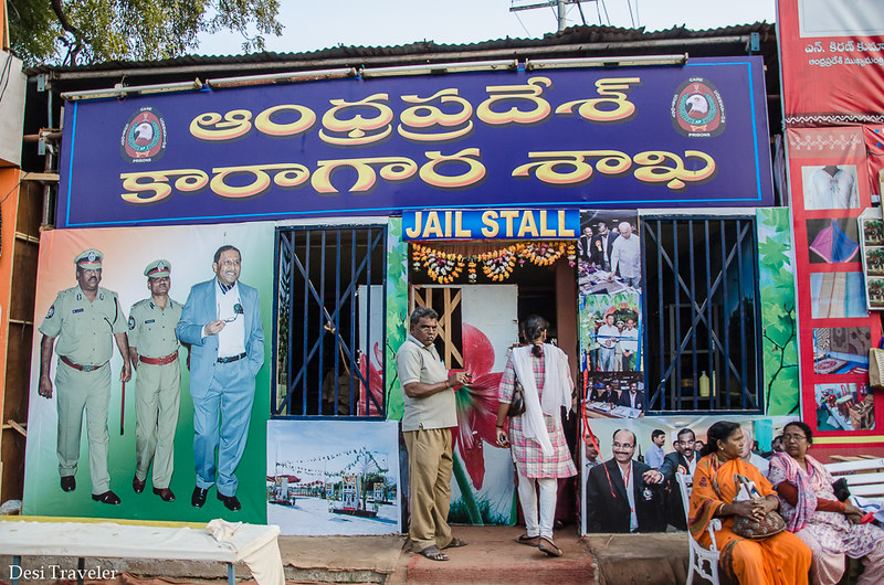 Jail stall Numaish Hyderabad