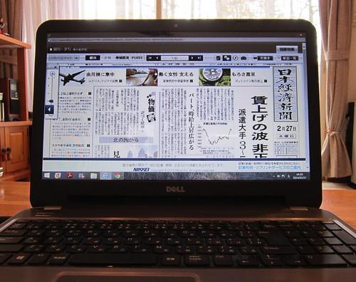 日経新聞電子版 2014年2月27日 by Poran111
