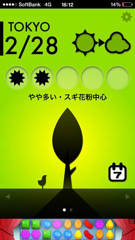 IMG_2090