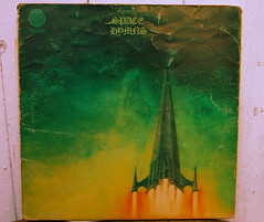 My copy of this classic LP. A classic chunck of Pyschedelia meets prog. Space rock too I guess.  Very eco centred with warnings about Earths destruction if we dont watch it ! A classic maverick LP with a Roger Dean cover. It folds out , and folds out with a great pic of Rameses and his wife in a cor...