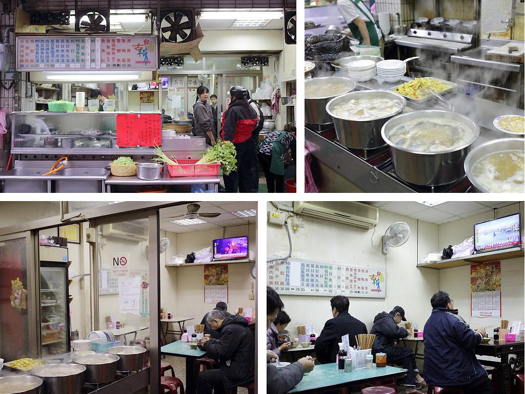 20140114大同-台南古早味 (2)