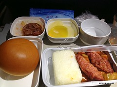 In-flight Meal of Air China