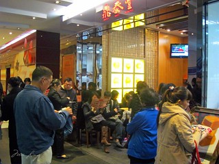 Long lineup outside of Din Tai Fung in Causeway Bay.