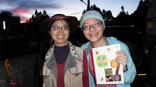陳月霞與林鈺芸老師。