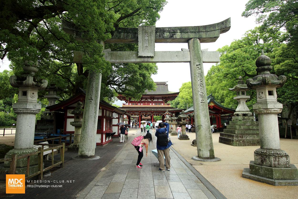 MDC-Japan2015-045