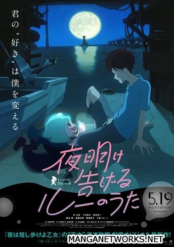 32867853066 820bd0e7d4 o Tiếp tục hé lộ PV và Visual tiếp theo của Anime Movie Yoake Tsugeru Lu no Uta