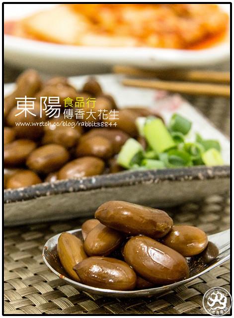 東陽食品行-傳香大花生