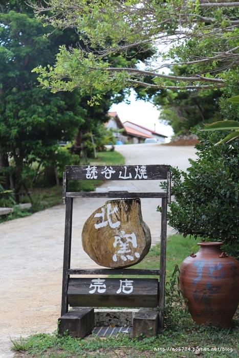 20130818_SummerOkinawa_1022 f