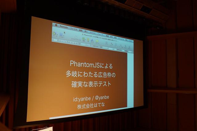 YAPC::Asia Tokyo 2013
