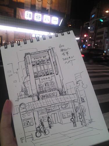 夜の神谷バー_2 by Natsumi Tsuchida