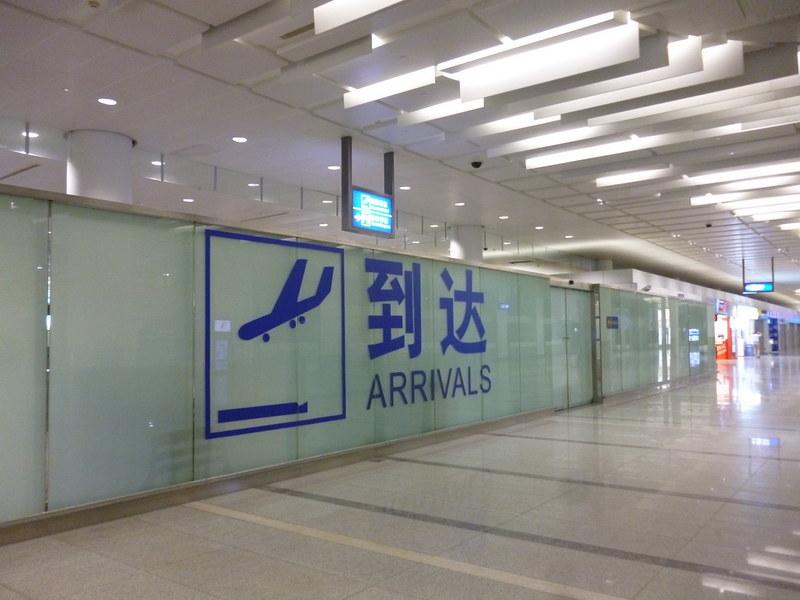Hangzhou Airport arrival