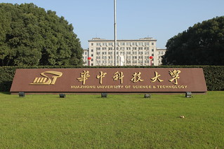 Huazhong University of Science & Technology, Wuhan | by Gary Lee Todd, Ph.D.