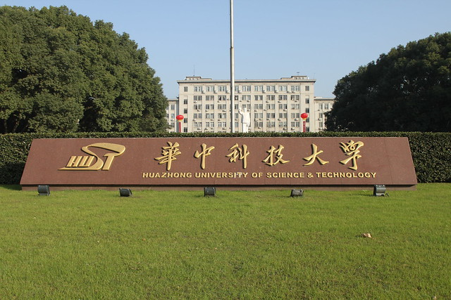 Huazhong University of Science & Technology, Wuhan