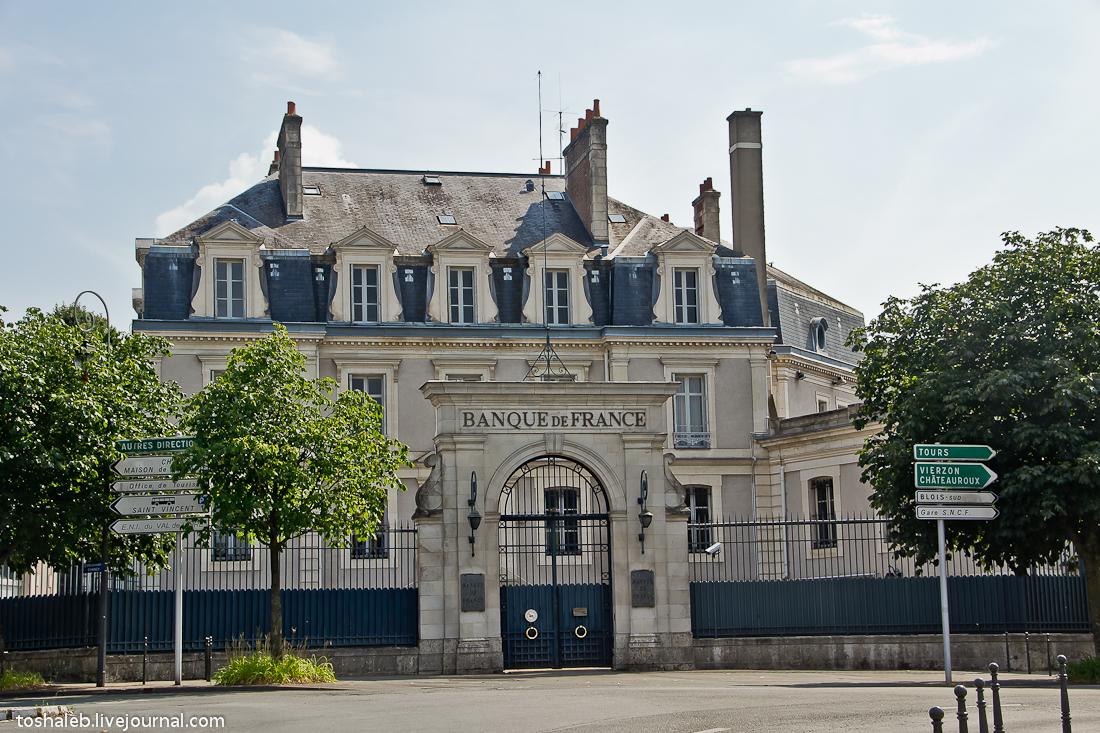 Blois-46