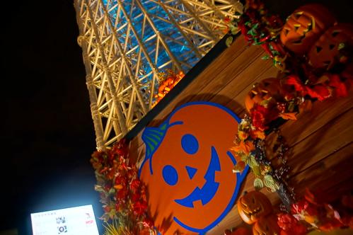 Tokyo Skytree Halloween