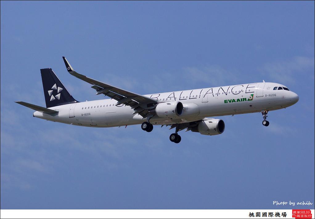 EVA Air B-16206-003