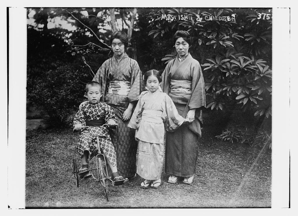 Mrs. Ishii & children (LOC)