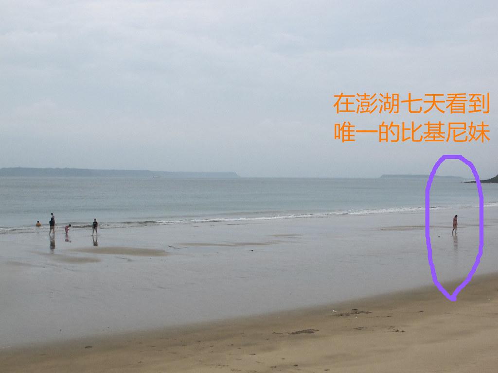 IMG_2936_副本