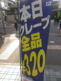 IMAG4889
