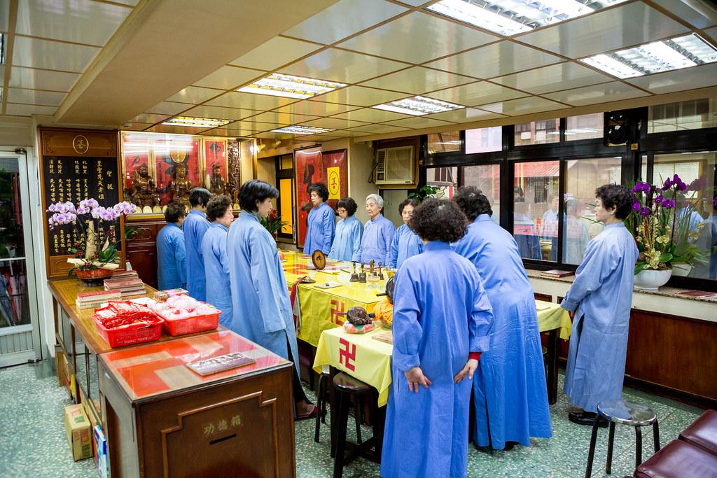 Daoist Temple Ceremony