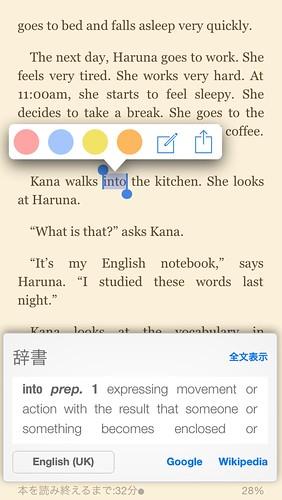 Kindle辞書オックスフォード