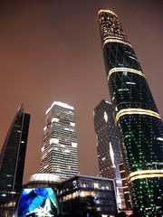 Guangzhou Panyu 廣州 番禺 2014