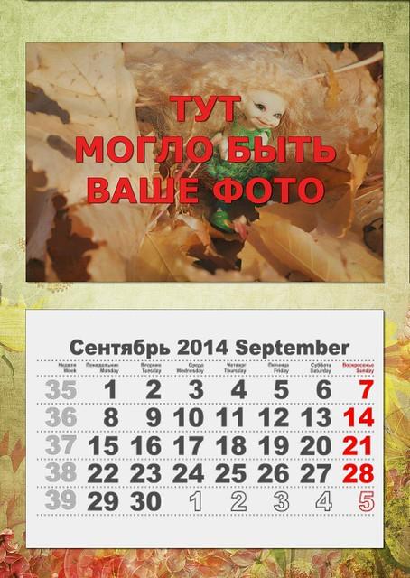 calendar-09-tt