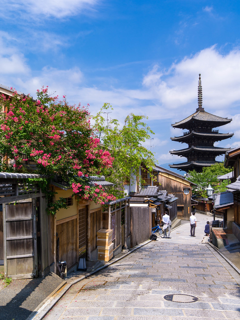 Kyoto Travel㉚