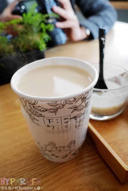 下町咖啡屋 (14)