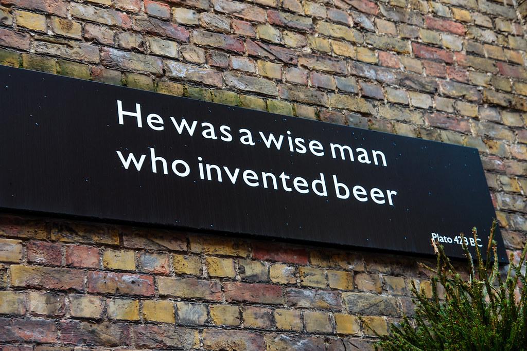 פלאטו אומר על בירה