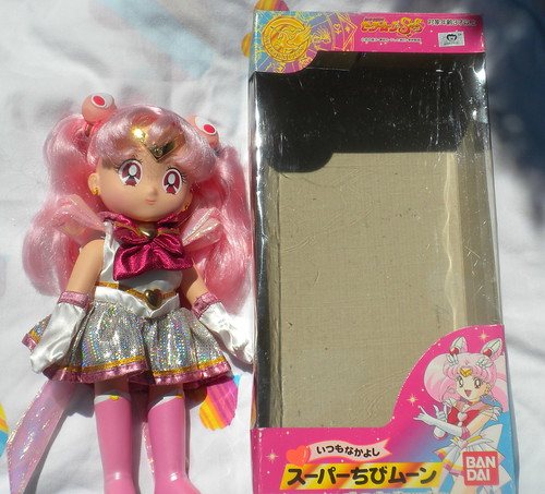 Sailor Super S Chibi Moon Nakayoshi Baby Doll For Sale with Trade