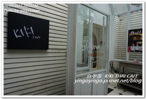 台中市_KiKi THAI20130609_DSC04245