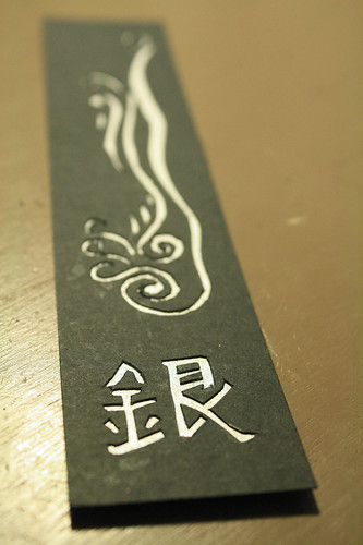 Paper-cut bookmark