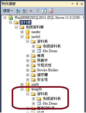 sqlserver how to clear tempdb