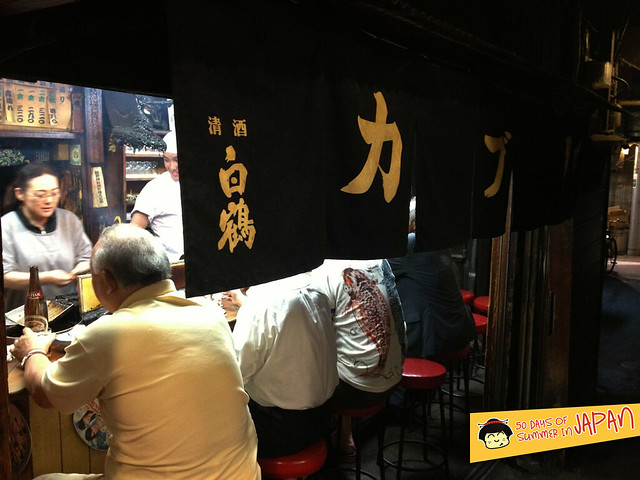 Eel Yakitori in Piss Alley Memory Lane Shinjuku