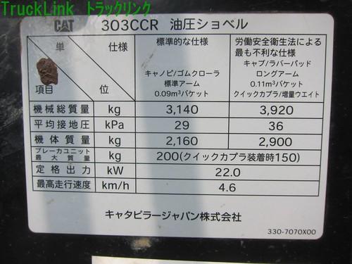 IMG_9500