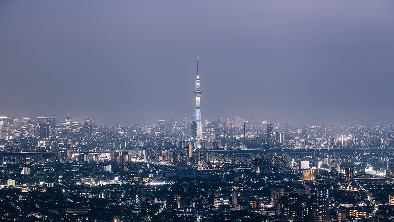 Skytree Magic.