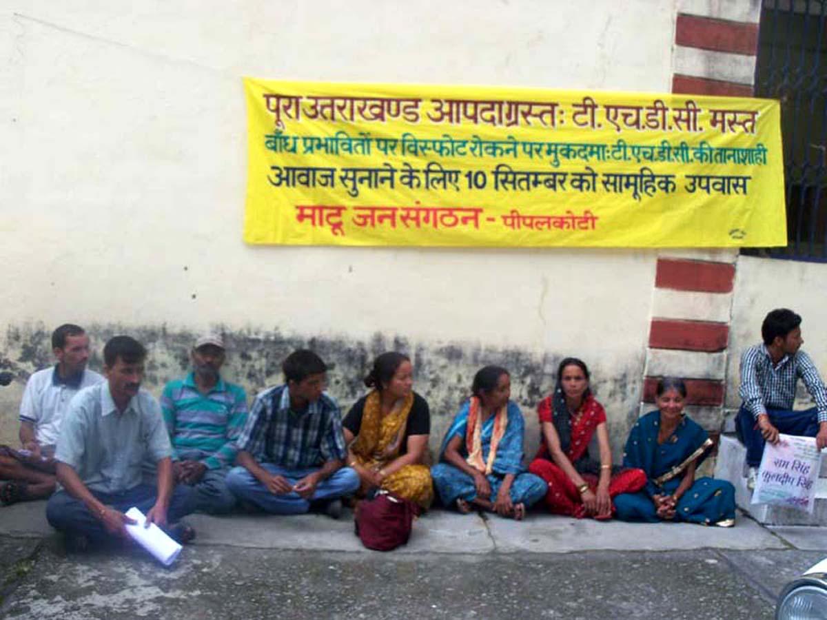 विष्णुगाड-पीपलकोटी जल विद्युत परियोजना का विरोध करते ग्रामीण