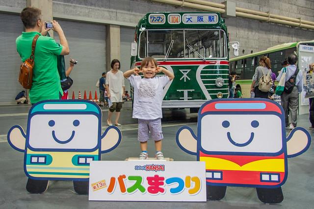 20130922-KansaiBusFestival2013-1