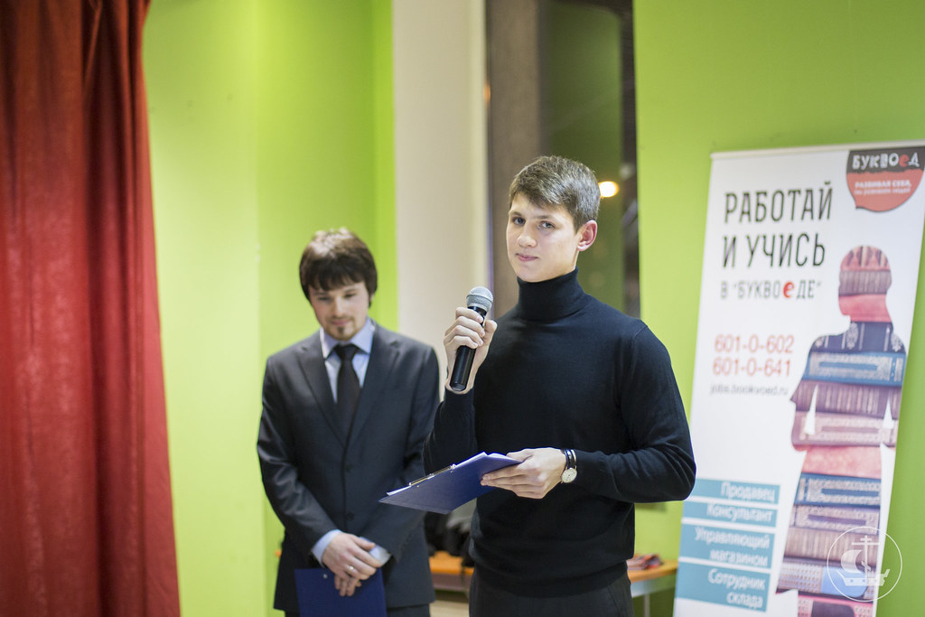 """13 ноября 2013, Презентация журнала """"НеБо"""" в Буквоеде"""