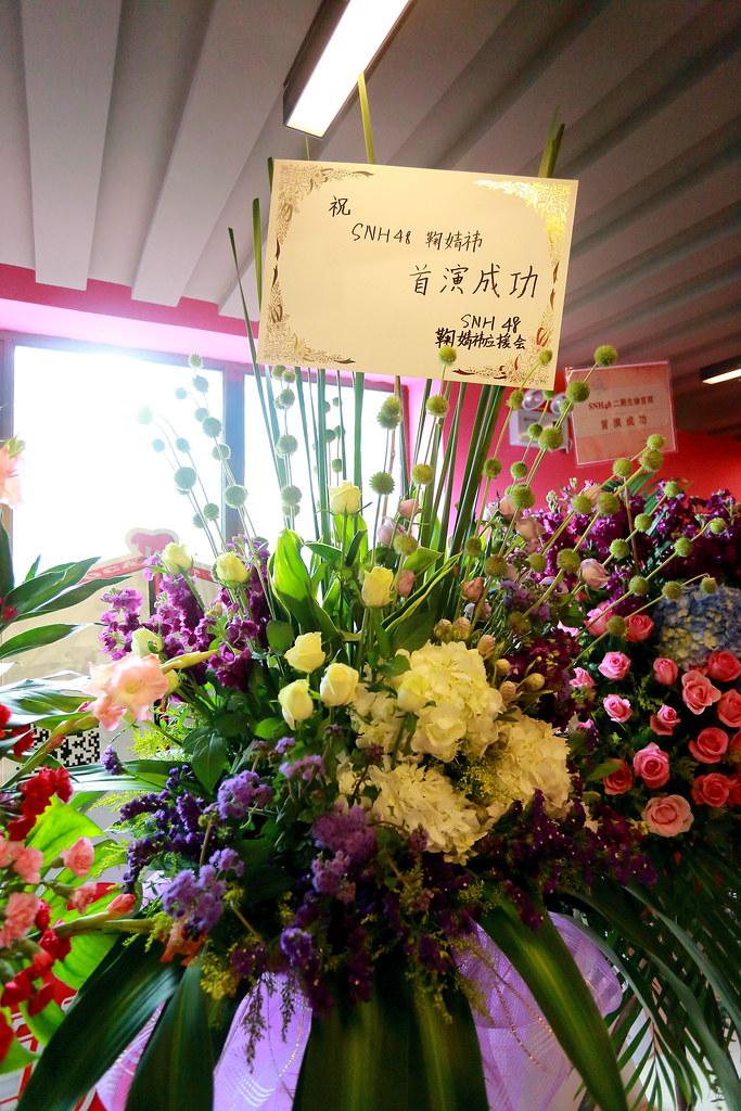 SNH48 二期生 星梦剧院