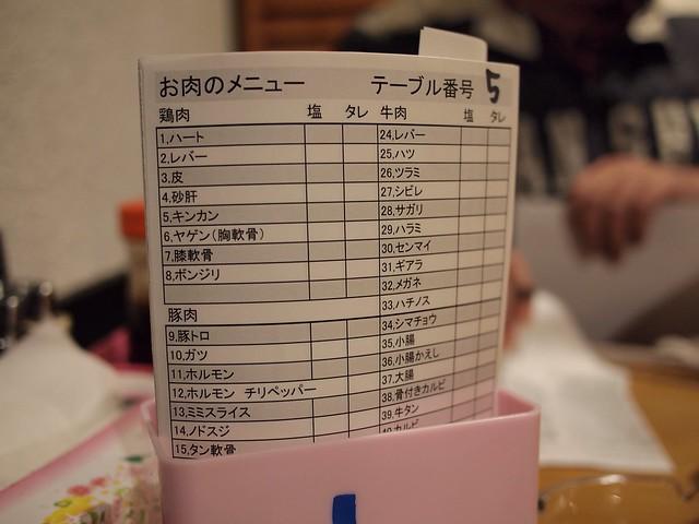 2013.12.14 だいちゃん