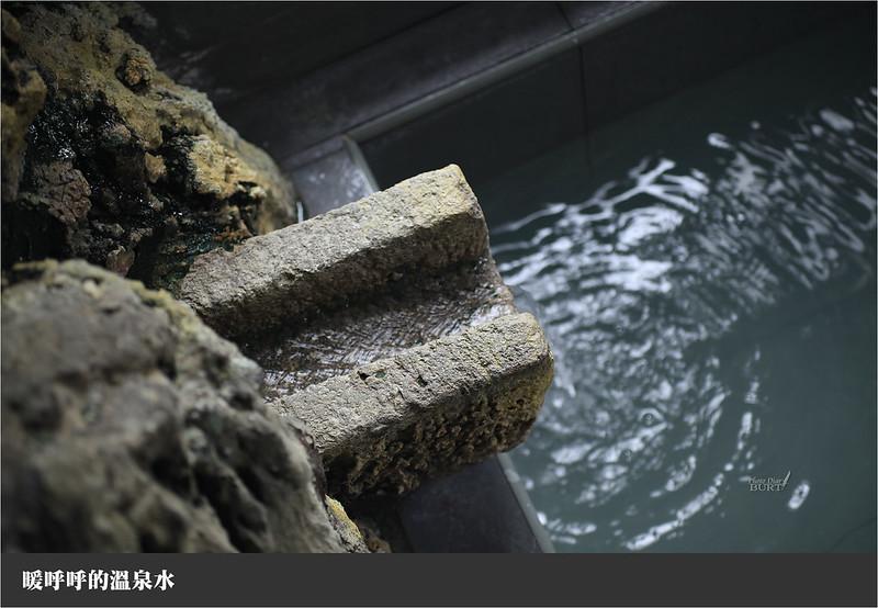 暖呼呼的溫泉水