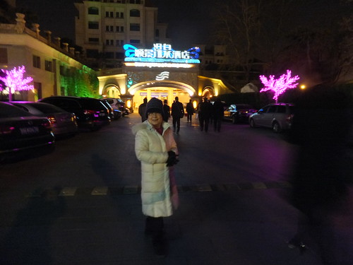北京海峽兩岸美食文化論壇 227